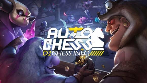 dota auto chess обновление