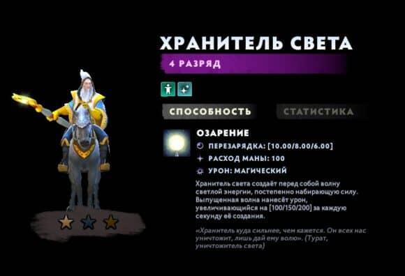 Альянс Магов