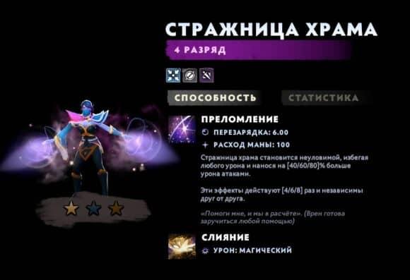 Альянс Зорких