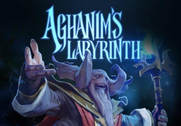 Лабиринт Аганима